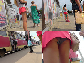 Question outdoor upskirt with no panties 586 apologise