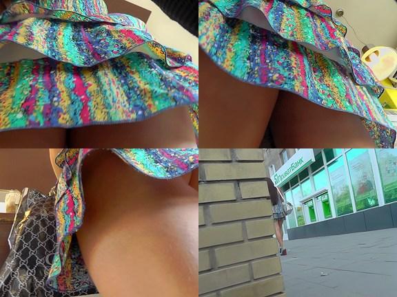 Candid voyeur pics skirt